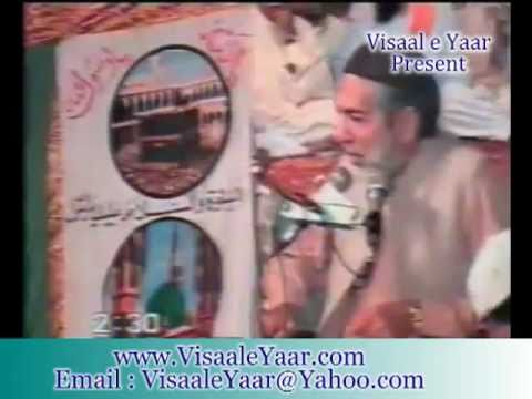 Urdu Naat(main Ne Dar E Rasool)abdul Sattar Niazi.by Visaal video