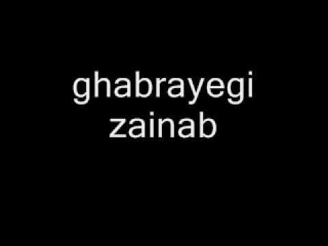Ghabrayegi Zainab video