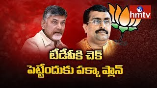20th March 2018 - Daily Latest Telugu News