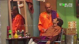 Kali Chader New Pakistani Stage Drama Full Comedy Funny Play   Pk Mast