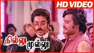 Thillu Mullu | Rajinikanth & Kamal Haasan Scenes | Climax Scenes | Comedy | Tamil Movies