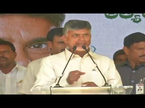 "Hon""ble CM of AP Inauguration of Nagaravaram DAARI Intraction and Public Meeting at Chittor live"