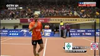 [HD] 2013.12.7 - MS - Lin Dan vs Liu Ming - China Badminton Super League