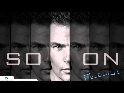 Amr Diab ... Jana - Sample   عمرو دياب ... جانا - سامبل video