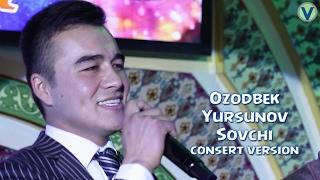 Ozodbek Yursunov - Sovchi | Озодбек Юрсунов - Совчи (consert version) 2017
