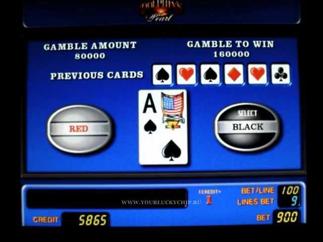 Взлом (баги) игровых автоматов Gaminator Novomatic как взломать игровые авт