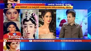 Recollecting Sridevi Memories | Mimicry Artist  L Venkateshwar Rao  | hmtv