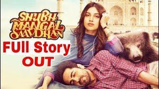 shubhl savdhan full movie Story   Hindi Story   Love Khwaab