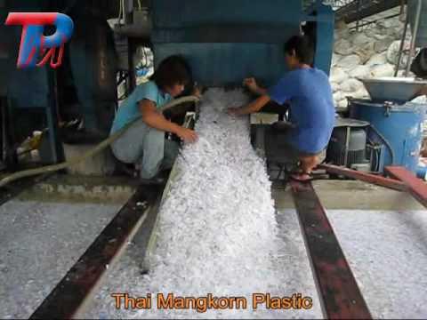 เครื่องล้างพลาสติก เครื่องสล้ดแห้ง