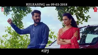 Releasing promo Idam Premam Jeevanam | Avinash, Malavika | Raghavanka Prabhu | Judah Sandhy