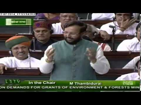 Shri Prakash Javadekar addressing the Lok Sabha on MOEFCC