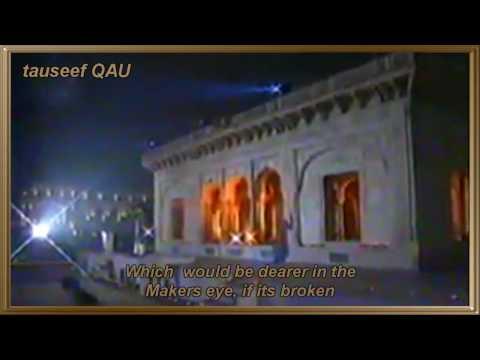 Kalam-e-Iqbal by Ibrar Ul Haq - Kabhi aye Haqeeqat-e-Muntazar...