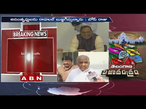 TCongress to Announce final list of MLA Candidates soon | ABN Telugu