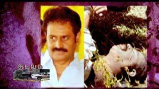 GTV தடயம்: திருச்சி இராமஜெயம் படுகொலை.