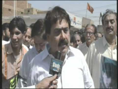 Khipro Sindh Tv News Munesh Kumar Murder Muzhero Dherno .mpeg video