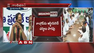 Congress is ready for 2019 Elections : TS Congress incharge RC Khuntia