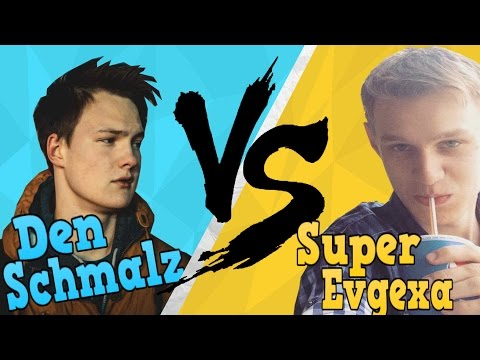 SuperEvgexa VS Den Schmalz | Эпичная Рэп Битва in Real Life