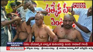 Ex Kurnool Mayor Bangi Ananthaiah Protest At Kurnool