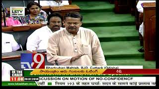 No Confidence Motion Against Modi Govt in Parliament || AP Special Status