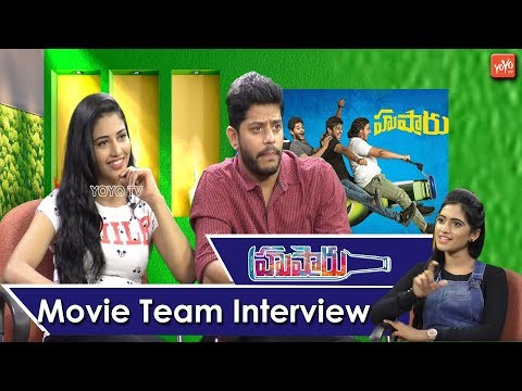 Husharu Movie Team Exclusive Interview | Tejus Kancherla | Daksha  Nagarkar | Tollywood | YOYO TV