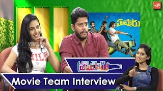 Husharu Movie Team Exclusive Interview | Tejus Kancherla | Daksha  Nagarkar | Tollywood