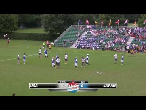 WU23 2015 | Womens Final - USA vs Japan