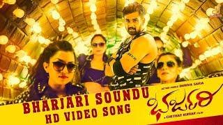 download lagu Bharjari Soundu  Song  Bharjari  Action Prince gratis