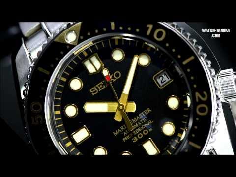 SEIKO PROSPEX MARINE MASTER SBDX012 セイコー プロスペックス マリンマスター プロフェッショナル国産ダイバーズウオッチ50周年記念限定