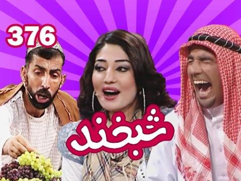 Episode 376 (July 28 2014)