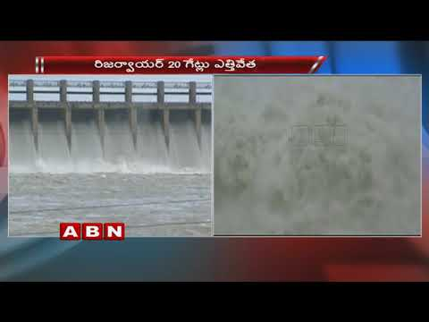 Tungabhadra dam filled to capacity, 20 gates opened