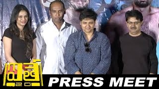 Aithe 2.0 Movie Team Press Meet | Raj Madiraju, Zara Shah | Latest Telugu Movies 2018