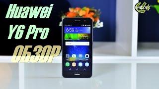 Huawei Y6 Pro - обзор - характеристики - отзывы - сравнение - цена