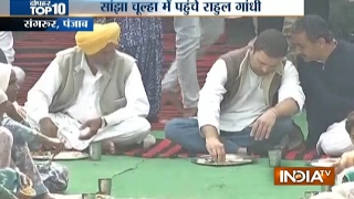 10 News in 10 Minutes   2nd February, 2017 - India TV