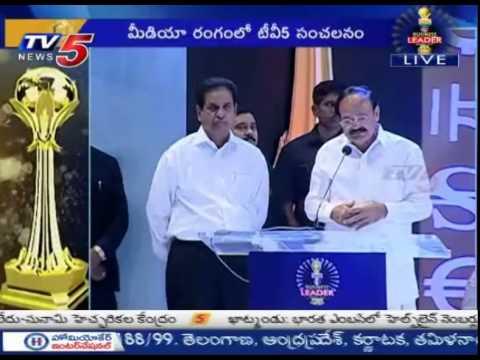 Venkaiah Naidu Full Speech | TV5 Business Leaders Awards 2015 : TV5 News