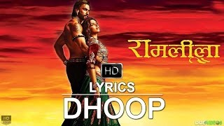 Ram Leela - Ram-Leela (2013) Hindi Movie | Dhoop Song Lyrics