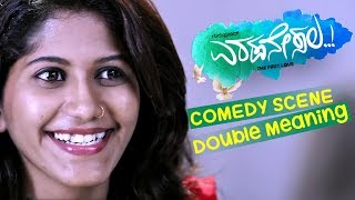 double meaning Comedy | Kannada Comedy Scenes | Girl talks to psychiatrist | Eradane sala Movie