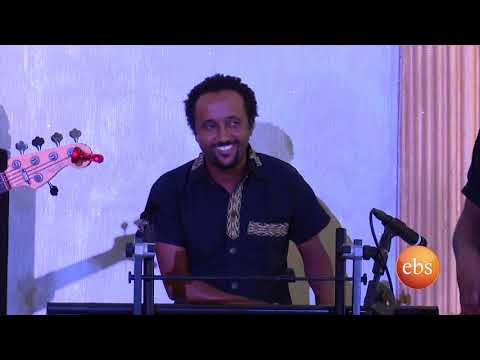 A Glimpse At EBS Tv's 2009 New Year Special Show: Neway Debebe / Yetikemet Abeba