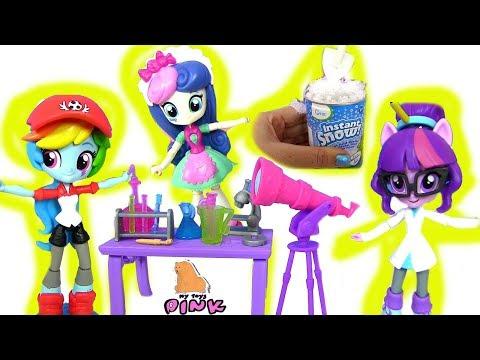 My Little Pony  MLP Equestria Girls Twilight Sparkle Experiments Май Литл Пони #Мультик ЭКСПЕРИМЕНТЫ