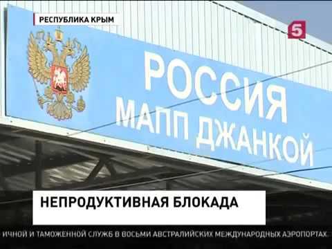 Выстрел в ногу - Украина навредила сама себе блокадой Крыма