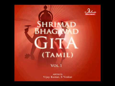 Bhagavad Gita - Chapter 02 (Complete Tamil translation)