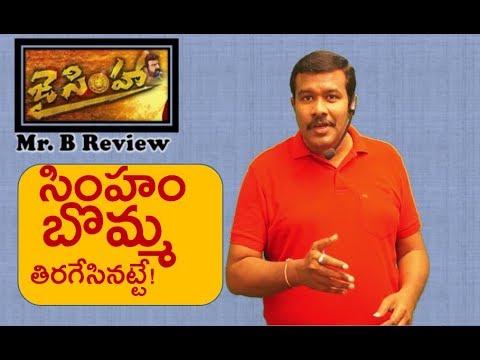 Jai Simha Review | Nandamuri Balakrishna Telugu Movie Rating | Nayanatara | Mr. B