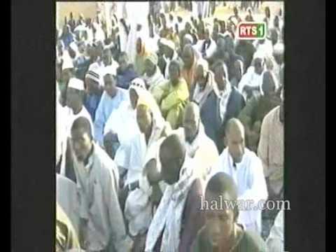 Thierno Mouhamadou Samassa ziaara 2009 partie 1