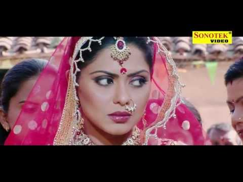 Hindi Film Vivah Geet - Sat Ferwa Ke Sato Bachanwa | Jai Maa Maihar Wali video