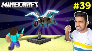 CAN I DEFEAT ENDER DRAGON ? | MINECRAFT GAMEPLAY #39