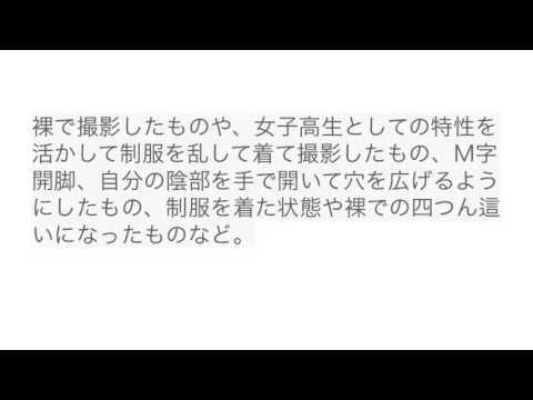 XVIDEOS【衝撃】鈴木沙彩と池永容疑者の性実態と関係 鈴木沙彩 検索動画 11
