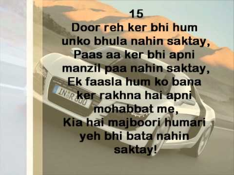 29 Urdu Poetry shayari video