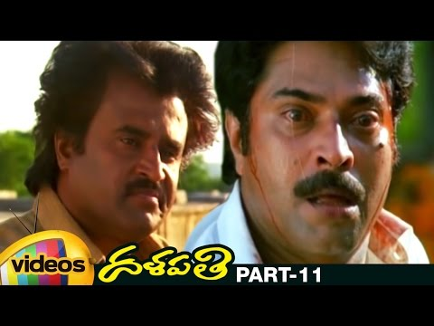Dalapathi Full Movie - Part 11 14 - Rajnikanth, Mammootty, Arvind Swamy, Mani Ratnam video