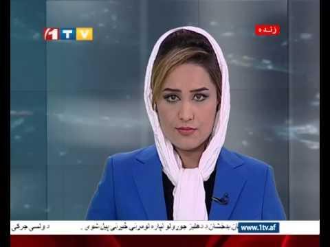 1TV Afghanistan Farsi News 17.12.2014 خبرهای فارسی