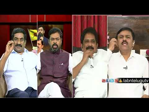 ABN MD Radha Krishna Counter To GVL Over IT Companies in AP | Big Debate | RK Punch Dialogues
