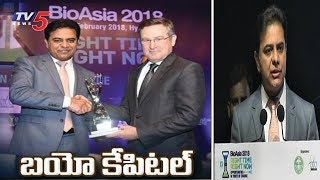 Minister KTR Speech At BioAsia Summit 2018 In HICC | Hyderabad